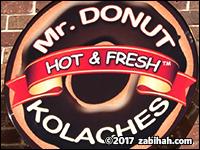 Mr. Donut at Telfair