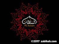Tetería Al Sultan
