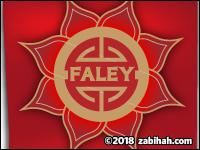 Faley Restaurant
