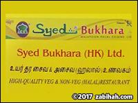 Syed Bukhara