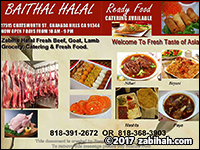 Baithal Halal Meat & Grocery