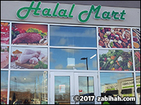 Halal Mart