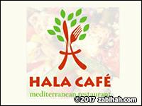 Hala Café