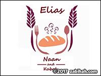 Elias Naan & Kabob