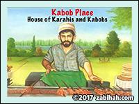 Kabob Place