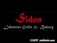 Sidon Lebanese Grill & Bakery