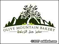 Olive Mountain Bakery
