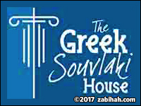 The Greek Souvlaki House