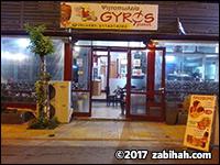 Gyros Planet