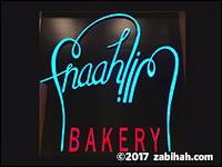 Naahim Bakery