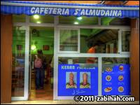 Cafeteria S