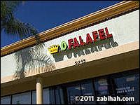 King O Falafel