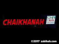 Chaikhanah