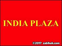 India Plaza