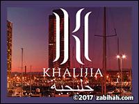 Khalijia