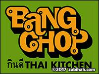 Bang Chop Thai