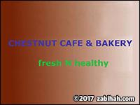 Chestnut Café