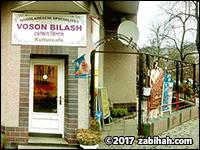 Voson Bilash