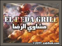 Al-Reda Grill