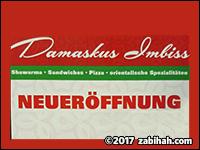 Damaskus Imbiss