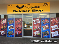 Suhana Butcher & Grocery Shop