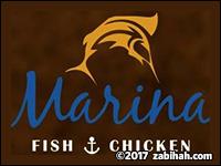 Marina Fish & Chicken