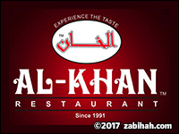 Alkhan Restaurant