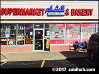 Alsham Supermarket & Bakery