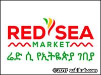 Red Sea Market