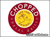 Chopped Halal Grill