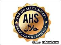 Al-Andalus Halal Services