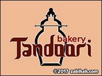 Tandoori Bakery