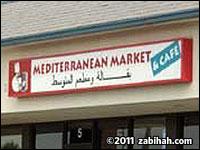 Mediterranean Market & Café