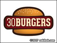 30 Burgers