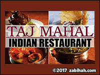 New Taj Mahal
