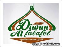 Diwan Al Falafel