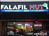 Falafil Hut