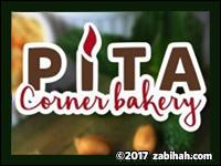 Pita Corner Bakery