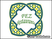 Fez Restaurante Halal مطعم حلال ماربيلا