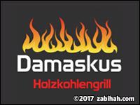Damaskus Holzkohlegrill