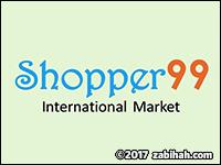 Shopper99 International Grocery Market