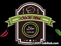 Urumchi Ozgu
