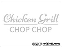 Chicken Grill Chop Chop