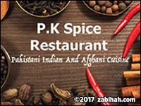 PK Spice Restaurant