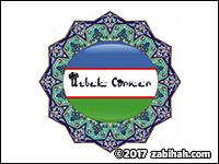 Uzbek Corner
