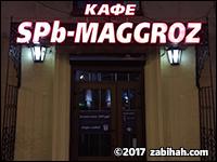SPb Magrozz