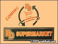 BD Supermarket