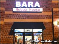 Bara Kabab House