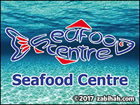 Seafood Centre