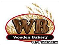 Wooden Bakery & Market